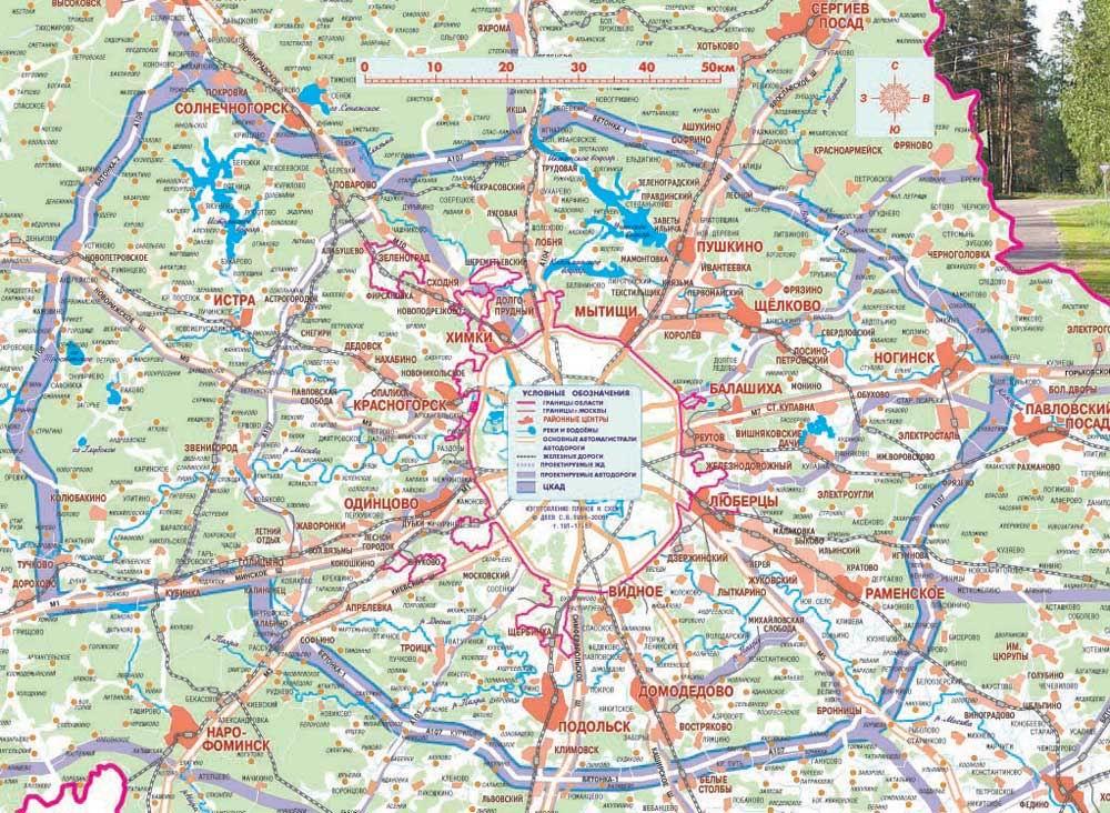 Атлас и карта автодороги а 107 бетонное