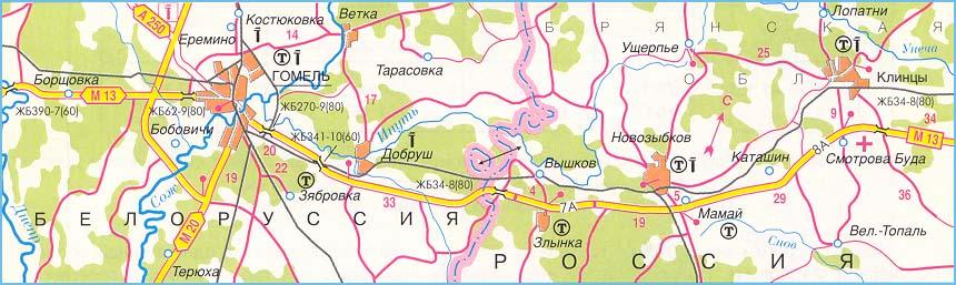 Брянск Википедия
