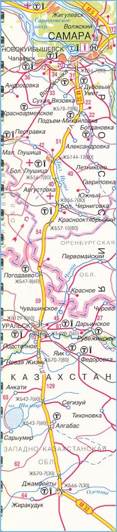 Атлас и карта схема автодороги