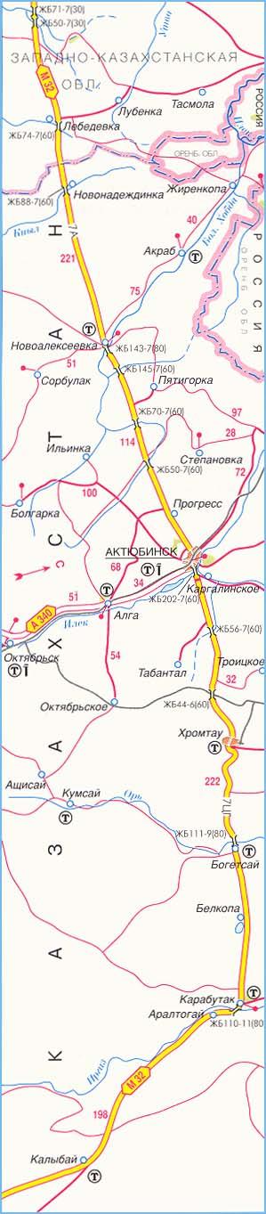 федеральная трасса М-32 часть