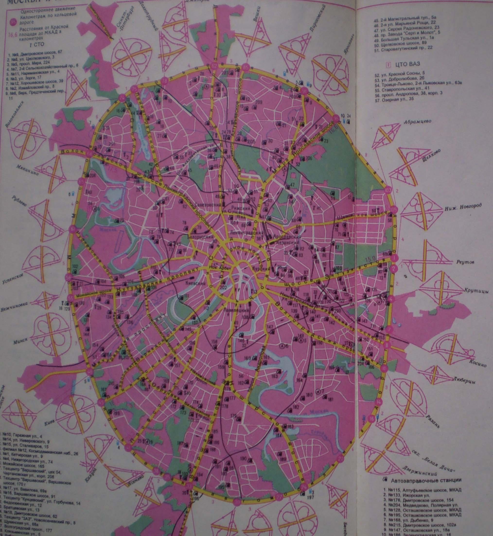 Москва схема автодорог
