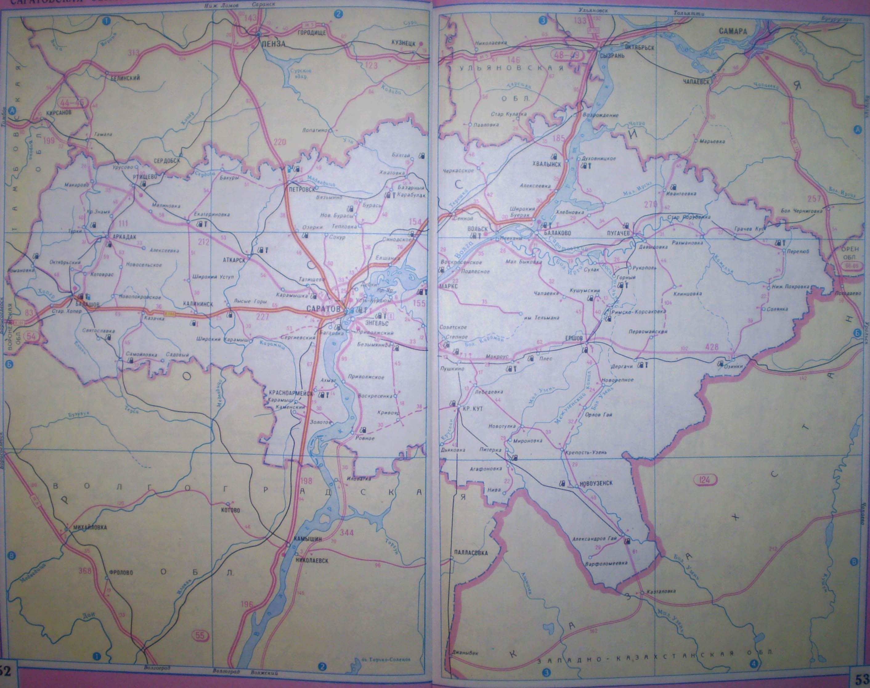 подробная схема проезда белгород бердяск