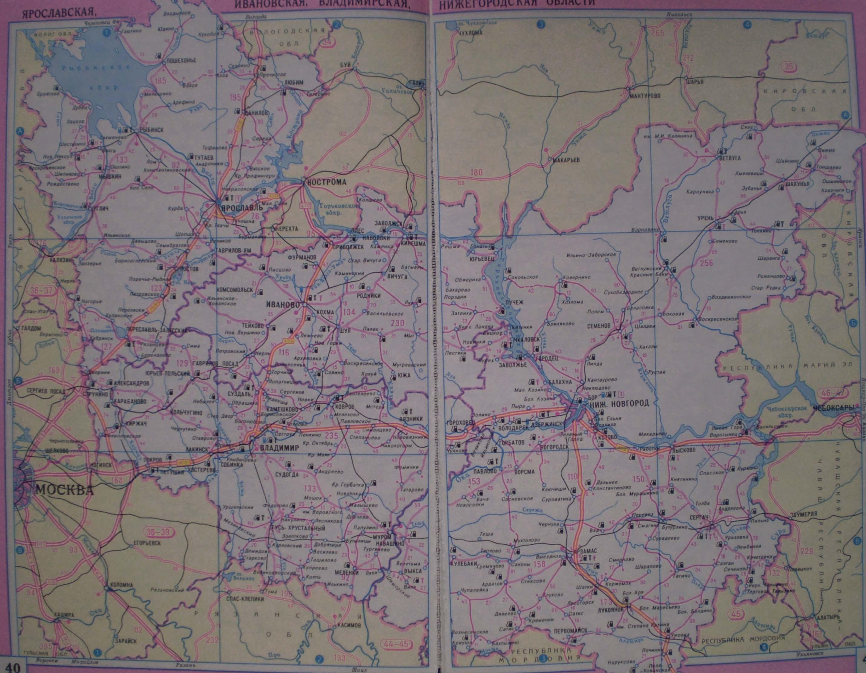 Пензенская область - на 21 месте по развитию информационного общества