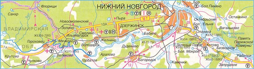 и Нижегородская область