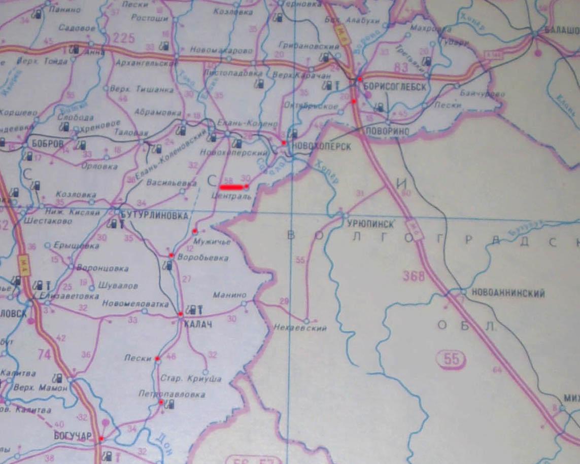 Расстояние от Краснодара до Борисоглебска